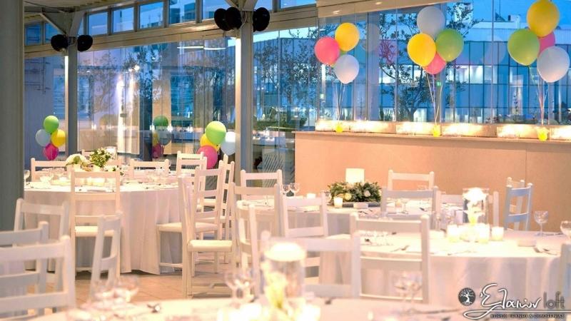 Orçamento de Coquetel para Aniversário Infantil Alto do Ipiranga - Coquetel para Casamento Simples